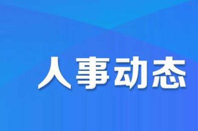 万辉任九江市城市管理局党组书记 提名局长人选