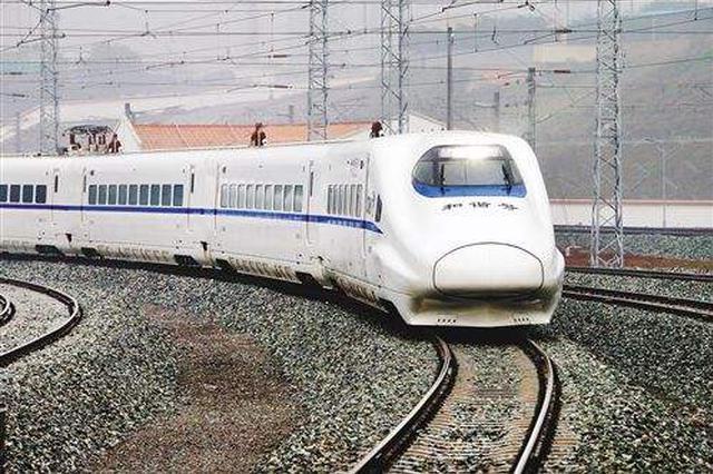 南铁将迎节后客流高峰 9日增开列车79列