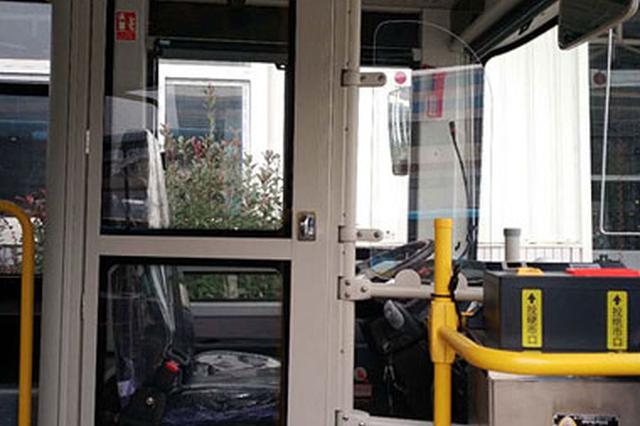 加强防范保护安全 南昌公交车安装防护隔离门