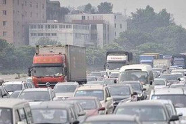 清明假期高速小车免费通行 江西交警提醒如何防堵