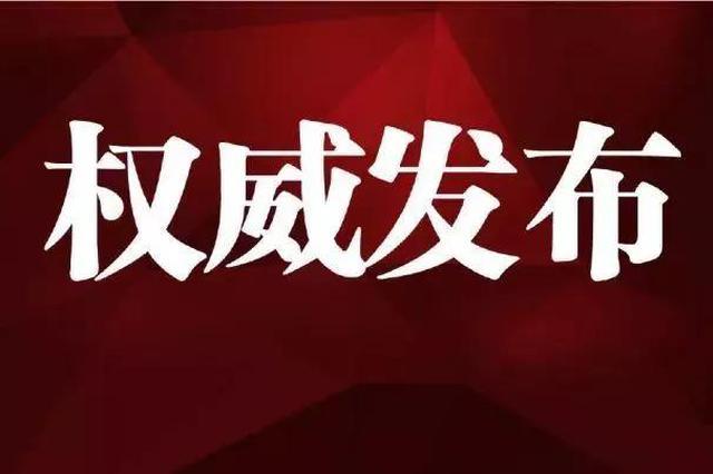 降水异常偏少 乐安、湘东启动省级救灾Ⅲ级响应