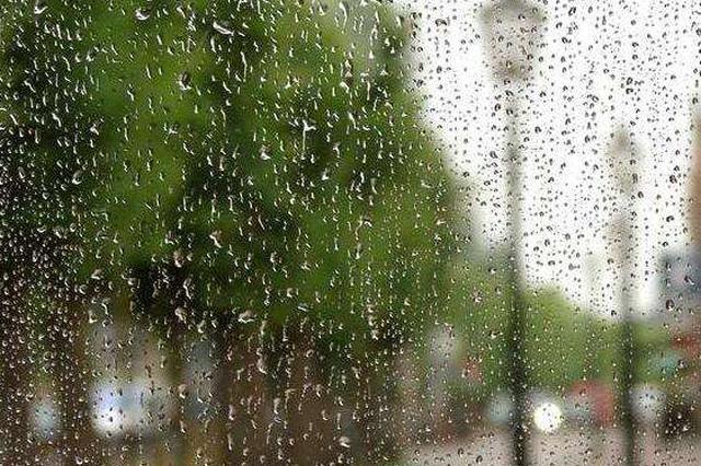 本周南昌市以阴雨相间天气为主 最高温将达27℃
