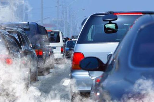 5月1日起 江西将执行汽车排放检验新标准