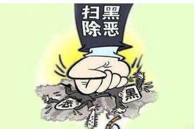 鹰潭对3起涉恶案件集中宣判 23人被判处有期徒刑