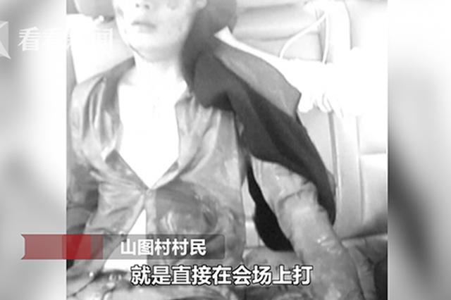 """南昌一村支书成""""黑老大""""横行乡里 涉案金额达1.5亿"""