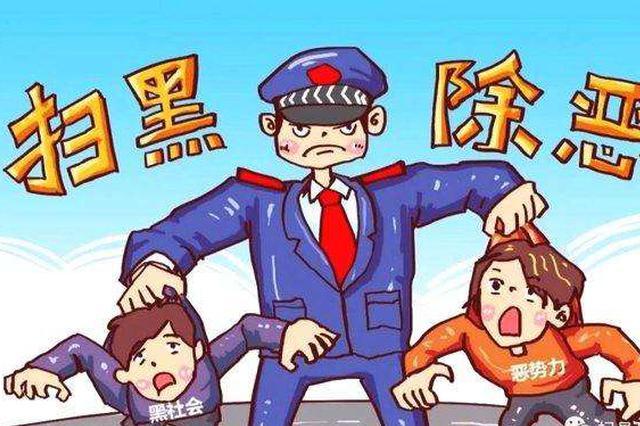 南昌集中宣判50人恶势力团伙 7起案件详情曝光