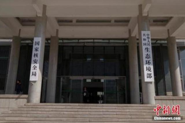 洪城水业金溪分公司超标排污被生态环境部挂牌督办