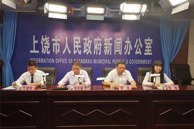 上饶市博物馆18日正式开馆 免费向市民开放