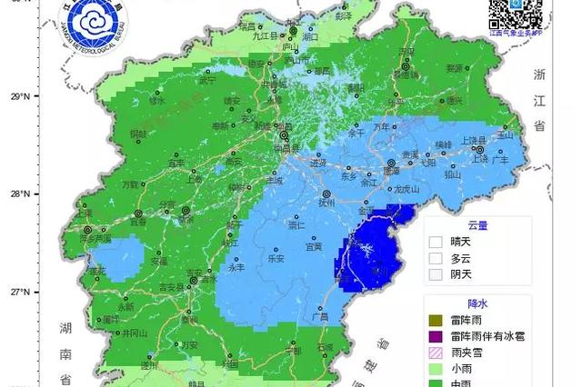 周末江西迎强降雨 气温下降3-5℃(图)