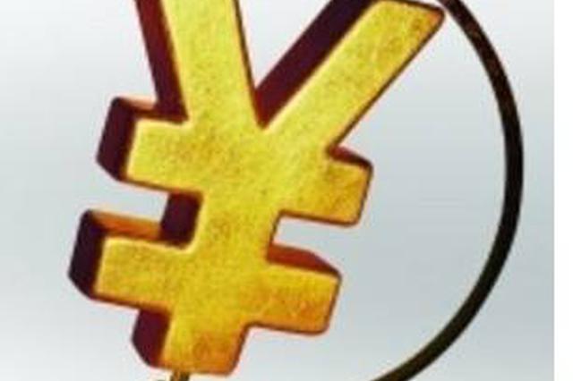 第十一届中部博览会六省签约总金额4835.13亿元