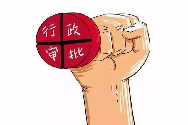 """南昌推行""""六多合一""""审批服务"""