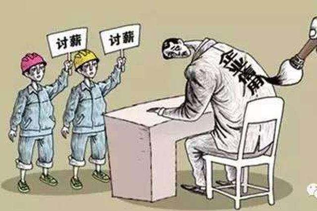 江西出台实施意见 全力根治农民工欠薪问题