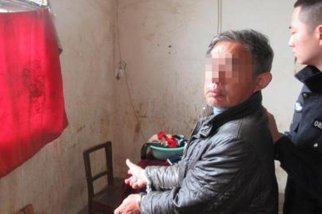 男子犯下命案隐姓埋名潜逃20年 终被警方抓捕