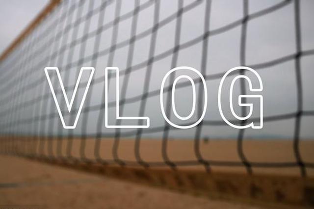 年轻人掀起短视频社交热潮 今天你拍Vlog了吗?