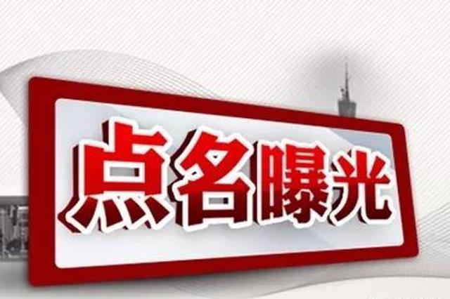 上饶广丰区公安局科技信息化大队教导员蒋书岳被查