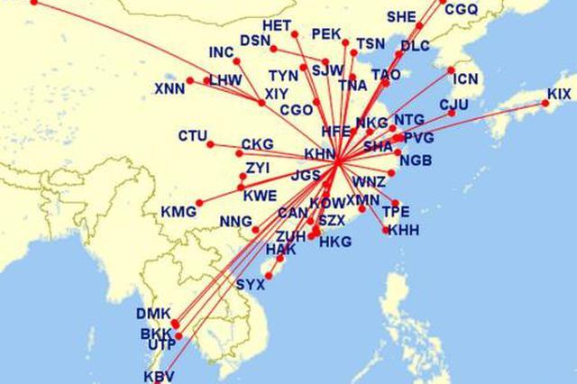 南昌再添1条国际航线 每周3班直飞柬埔寨西哈努克港