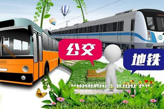 江西11设区市交通卡年底可通刷全国260个城市公交地铁