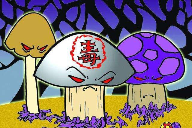 小心中毒!专家提醒勿贪食野蘑菇