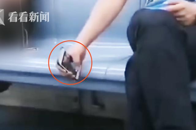 男子地铁上偷拍被曝光 家人发来截图:快去自首