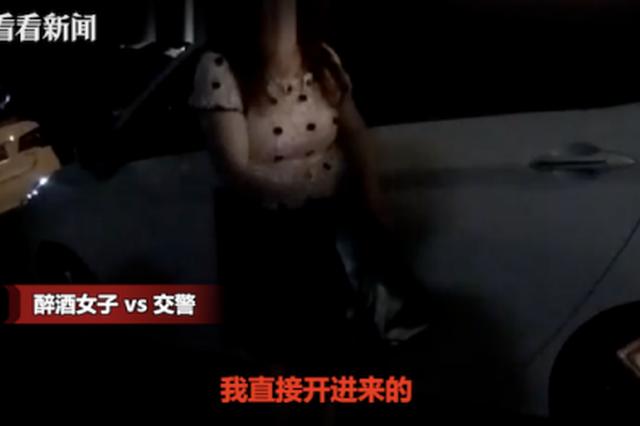 凌晨女子拍打交警队窗户 她的话让警察惊呆了