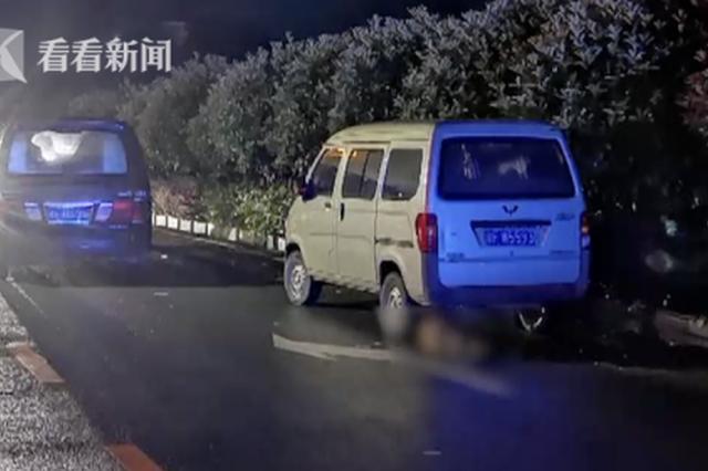 """江西:两具尸体惊现国道后消失?真相险些""""弄晕""""民警"""