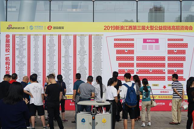 近300所名校面对面 2019江西省大型高招咨询会现场火爆