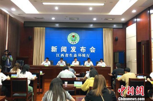 江西推进赣江流域监管改革试点 覆盖51个县市区
