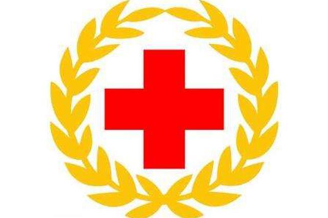 中国红十字会第三次向江西调拨救灾物资