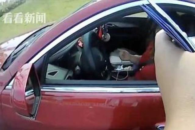 """没时间学驾照?女子千元买假证""""可惜""""性别搞错了"""
