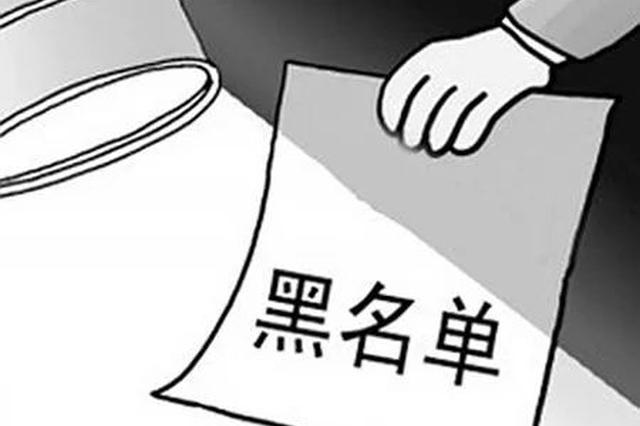 新余渝水校外培训机构黑名单公布:智慧树教育上榜