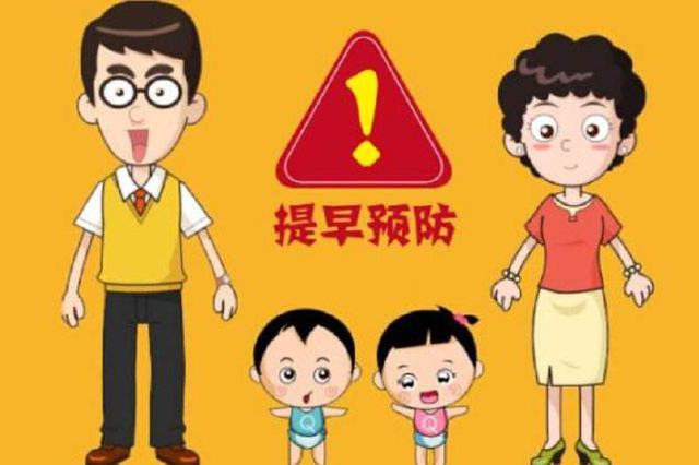 预防孩子近视从零岁开始!这6个方法 简单有效