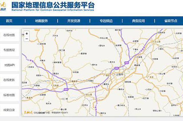 上饶市上饶县撤县设区 新区名为广信区