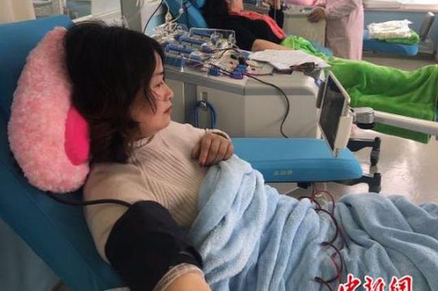 女子13年无偿献血67次:一直放在心上并坚持下去