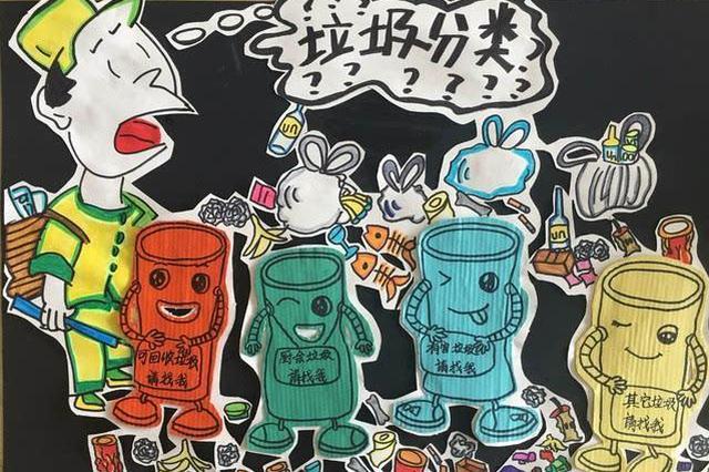 九江垃圾分类实施方案出台:居民不需要区分干湿垃圾