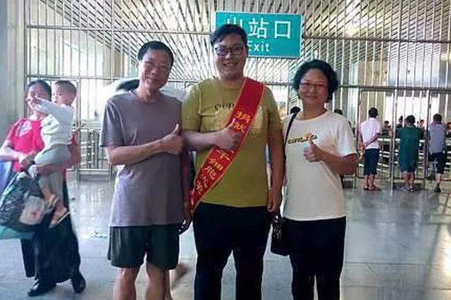 千里爱相髓 赣州一个月内3人捐献造血干细胞