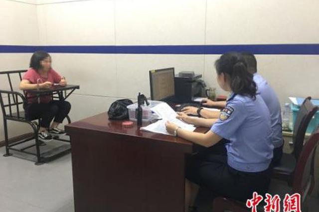 女子乘火车恶意逃票200余次被警方行政拘留