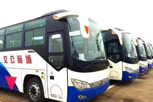 抚州至乐安城际公交有望8月底通车 票价暂定20元