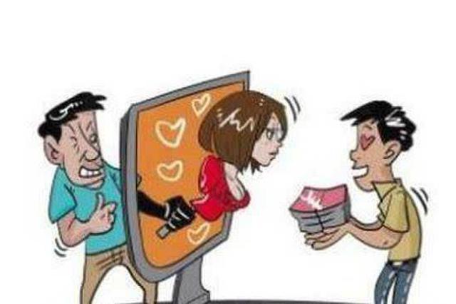 男子网恋4年被骗17万 约会女友见面却是位老阿姨