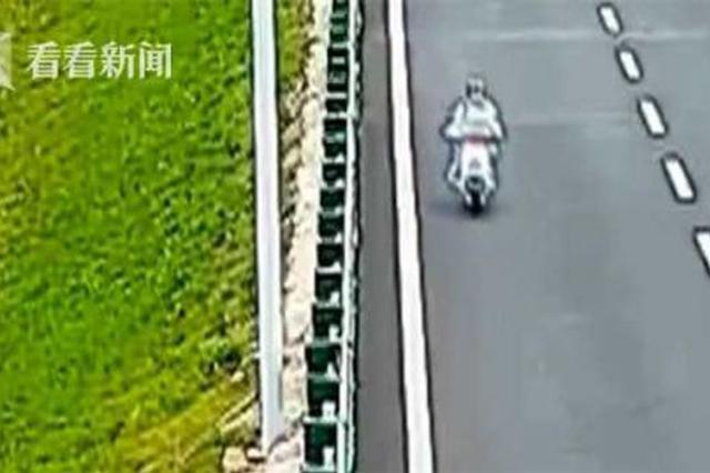 驾驶模式?女子骑电瓶车跟导航高速上跑了15公里