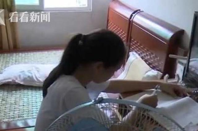 14岁女孩办理身份证报名中考 意外牵出惊人身世