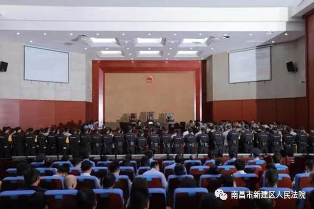 44人受审!南昌新建区首例黑社会性质组织案开庭