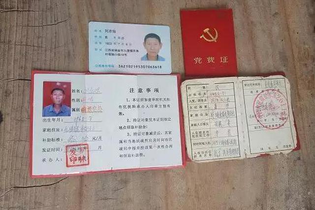 赣抗洪英雄刘志灿在生命最后一刻 仍保持着救人的姿势