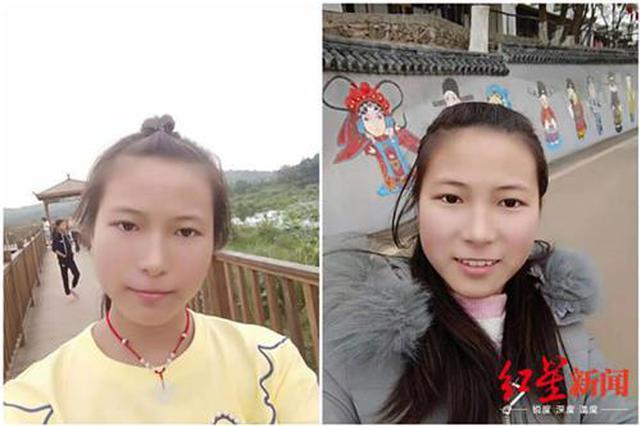 上饶17岁女高中生失联 父亲:离家前她说要去饭店打工