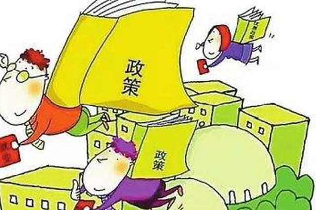 江西家庭经济困难本科新生每人一次性获5000元补助