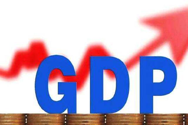 """全国22省交出经济""""半年报"""" 江西GDP位居中游"""