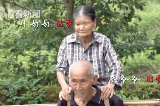 最美爱情!老伴摔伤宅家半年 83岁爷爷背她赶集