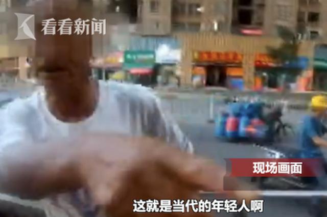 老人捡手机索两千被拒 质问:这就是当代年轻人?