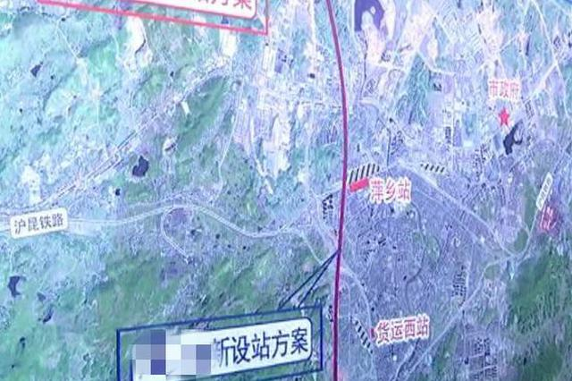 长赣铁路最新进展来了 将在上栗、萍乡、莲花设站