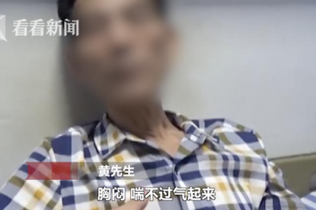 """KTV唱歌飙高音 江西65岁男子把肺唱""""破""""了个洞"""