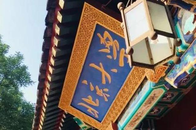清华北大自主招生名单公布 江西20名学子被录取